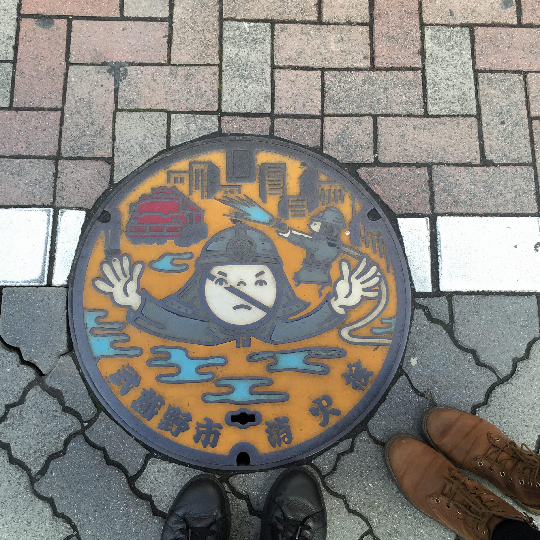Manhole cover Tokyo