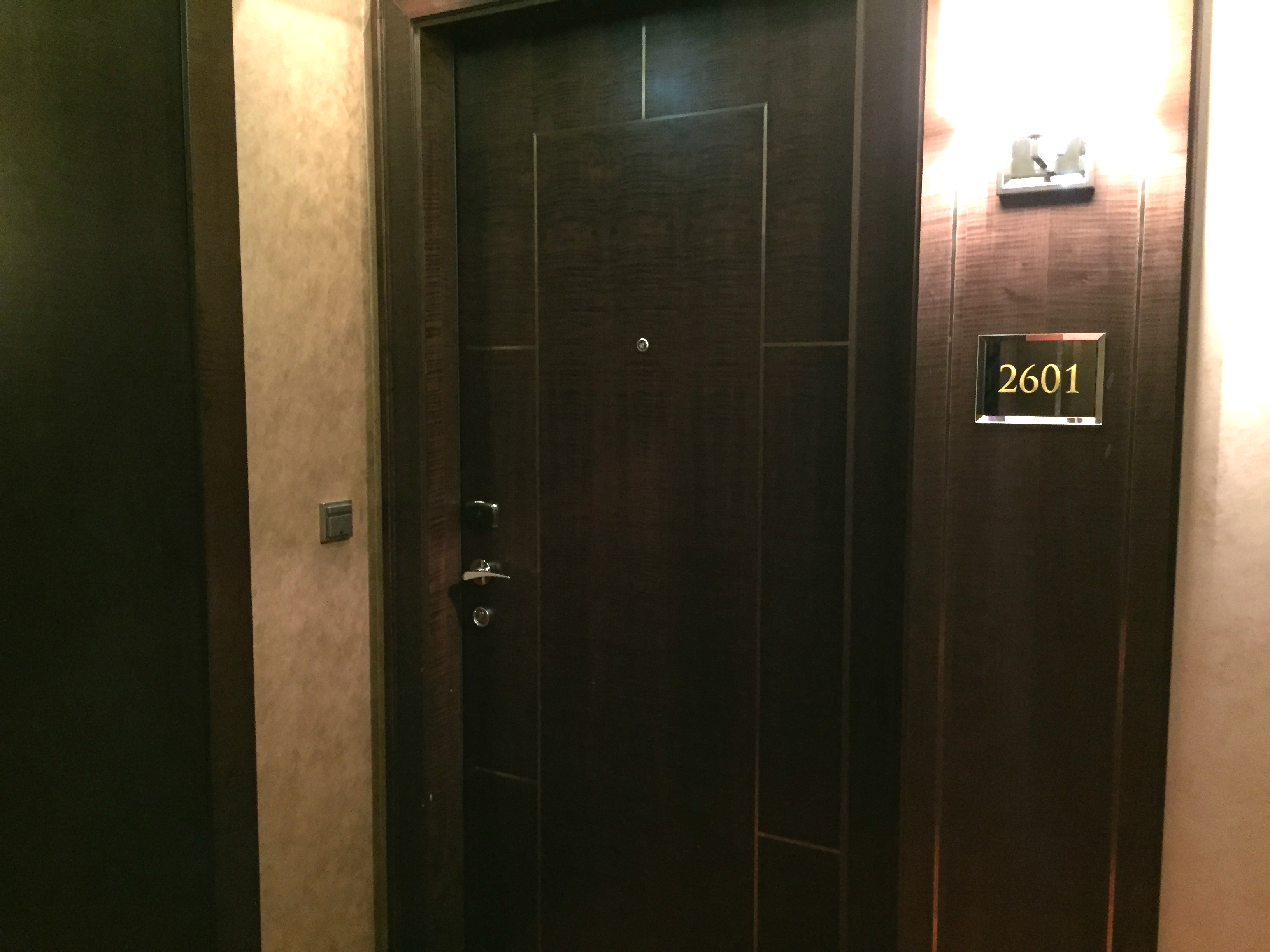 Waldorf Astoria Berlin Tower Suite door
